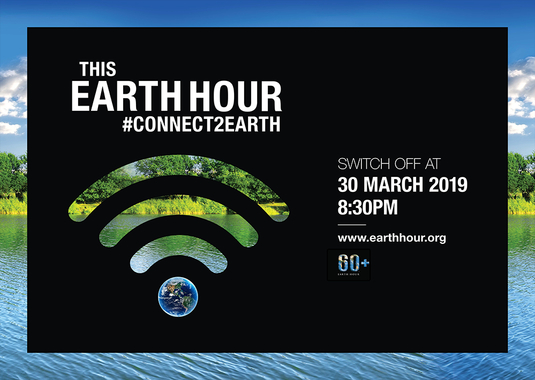 Earth Hour【地球一小時】活動