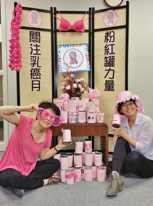 Pink Day 齊集支持 Pink Can Fight!