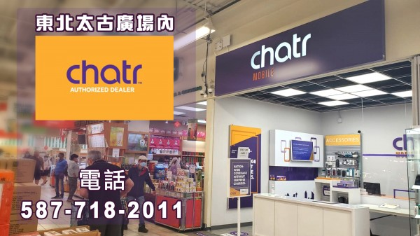 Chatr Mobile - Pacific Mall