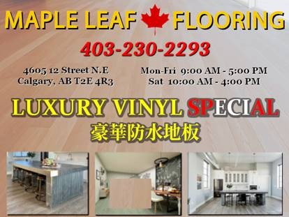 Maple Leaf Flooring Banner
