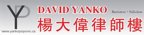 David Yanko 楊大偉律師樓